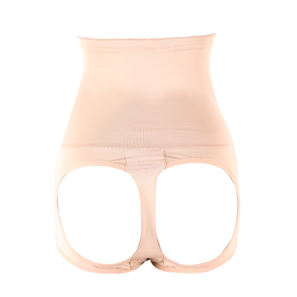 Nude High-rise Elastic Waist Open Back Boyshort Bu..